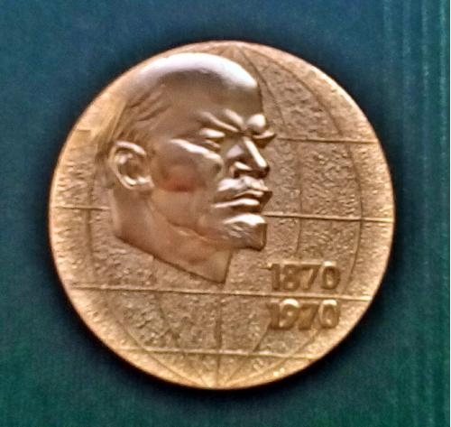 Настольная медаль к 100-летию Ленина