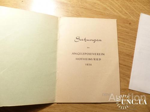 1934 г - satzungen des angelsportverein hofheim ried - Устав