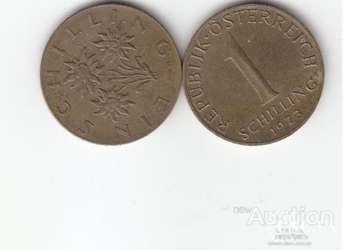 2 шт. оптом ! - Австрия 1 шиллинг 1973 г.. - №№-7
