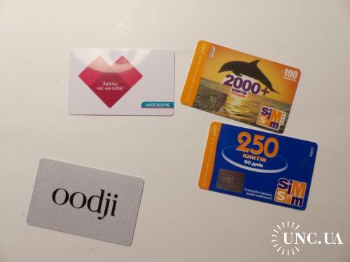 4 шт. пластиковая карточка