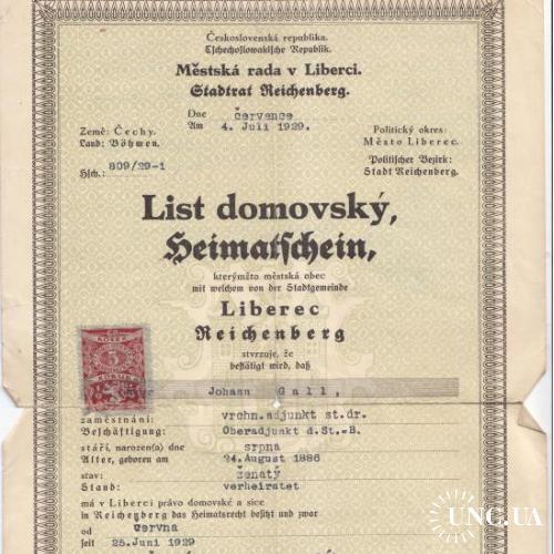 Heimatschein Domovský list - чехословакия - 1929 -=