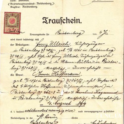 свидетельство о браке  - Германия -  1894 г -=-=-