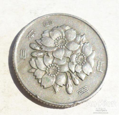 Япония 100 иен + 1 иена -