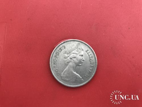 1973, Великобритания Англия 10 пенсов