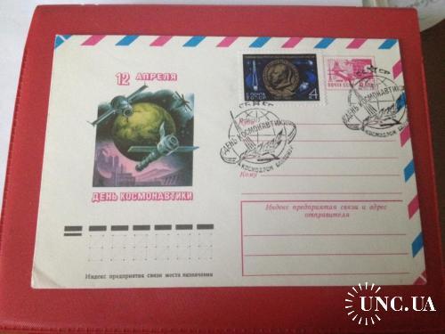 1977-87, конверты Космос, спецгашение Байконур, 7 шт. одним лотом