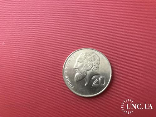 1994 Кипр 20 центов