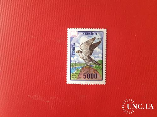1994, Украина, красная книга, MNH