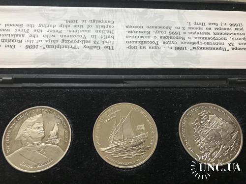 1996, Первый набор медалей в футляре к 300-летию Военно-морского флота России