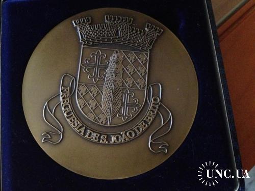 2000, Памятная медаль Г. Сан Жоау де Бритту, Португалия, латунь
