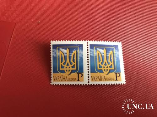 2001-2006, Украина, Р 2006  выпуск с рамкой, Стандарт, MNH, 4 лота, 75 гр за 1 марку, см.опис