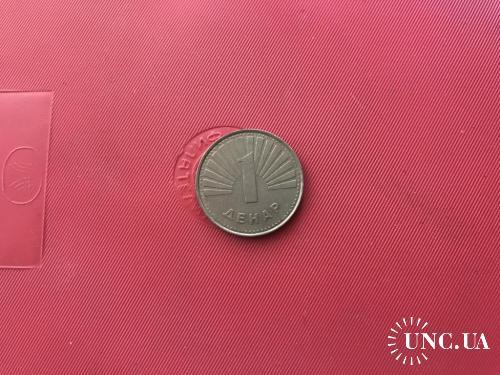 2001, Македония 1 динар