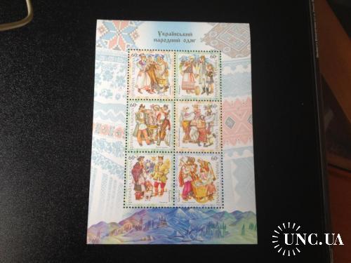 2004, Украина, народный одяг, лист, MNH