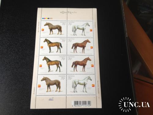 2005, Украина, кони, лист, MNH