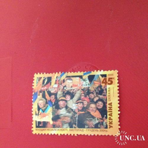 2005, Украина, марка Инаугурация президента Украины Ющенко, Помаранчева революция, Так!, MNH