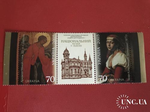 2005, Украина, Национальный музей во Львове, полная серия, MNH