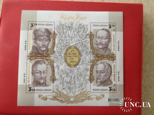 2006, Козацкая Украина, лист, MNH