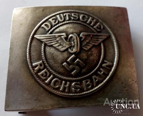 Германия ІІІ РЕЙХ. Стальная Ременная пряжка  рядового состава Немецких ЖД (DRB)