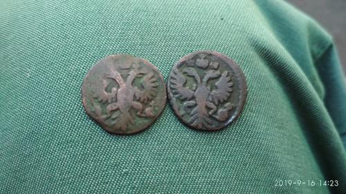 Лот з двух монет Полушка 1731 и 1735 год.