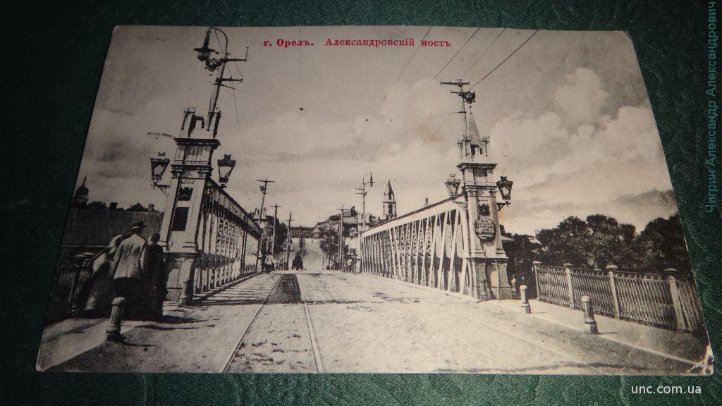 Орел в старых открытках