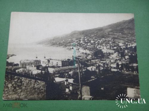 1921 год. Крым. Ялта. Общий вид города.