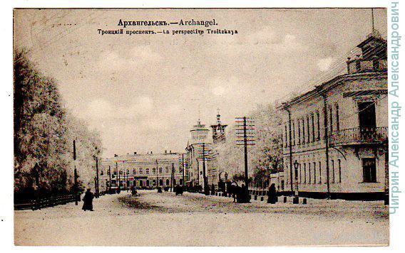 Архангельск старые открытки 99
