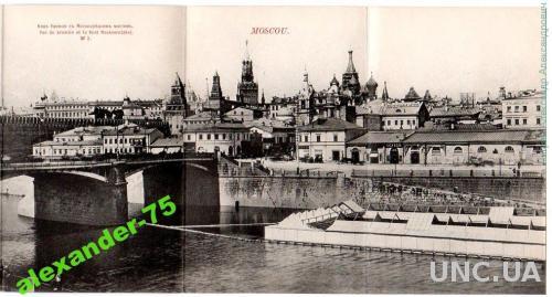 Большая панорама.Москва.Кремль.5 открыток.Шерер.