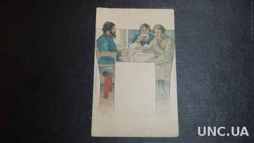 Чаепитие.  Кушнерев Москва. Реклама. Зензура. 1901год. Чай.