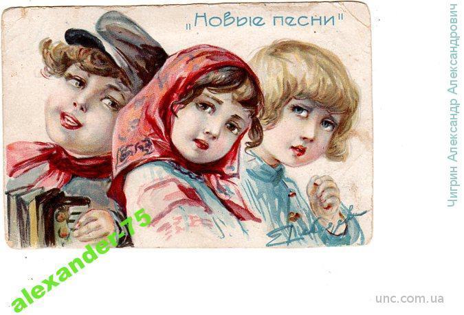 """Дети.Гармошка.""""Новые песни"""".Лебедева."""