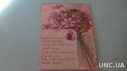 Эндаурова. Серия цветы и поговорки. 19