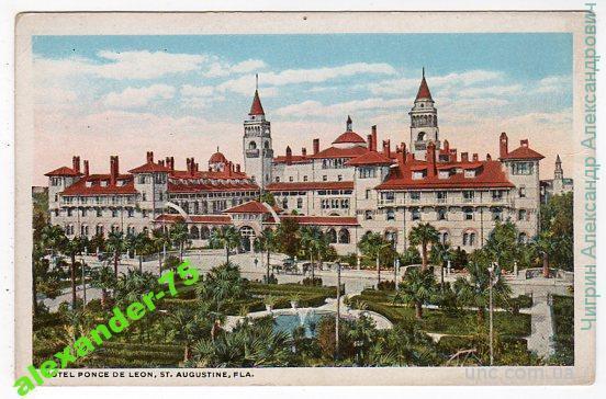 Флорида.Отель.