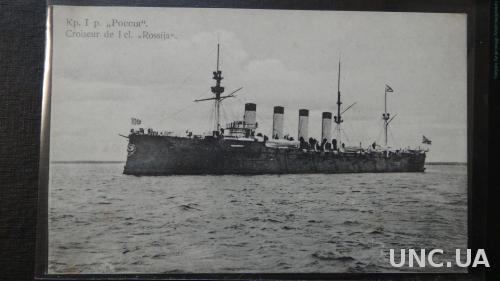 Флот России. Крейсер Россия.