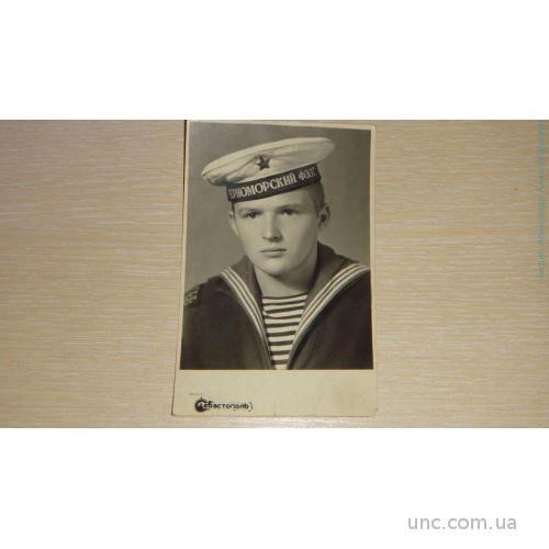 Фото. Моряк. Черноморский флот.. Армия.