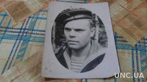 Фото.Моряк .  Северный флот. Пожелание.