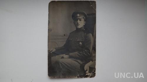 Фото открытка. Военный. Знак.1916 год. Харьков.