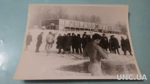 Фото. Спорт. Зима. Купание. Крещенские купания.3