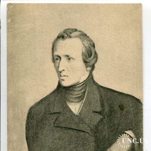 Фридерик Францишек Шопен. Оригинальная открытка.