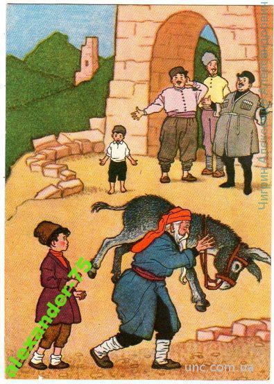 Г.Вальк.Мельник,мальчик и осёл.Маршак.Иллюстрация.