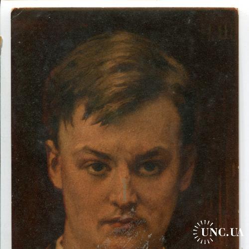 Глазунов. Оригинальная открытка.