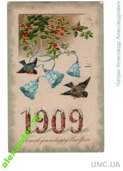 Годовичок. Рельефный.1909.Колокольчики. Снегири.