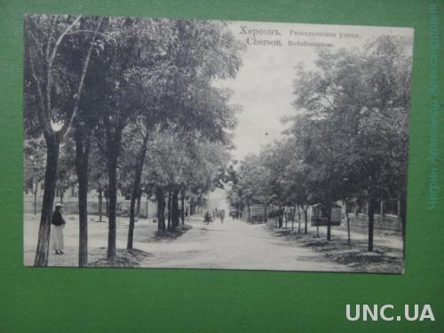 Херсон. Ришельевская улица.