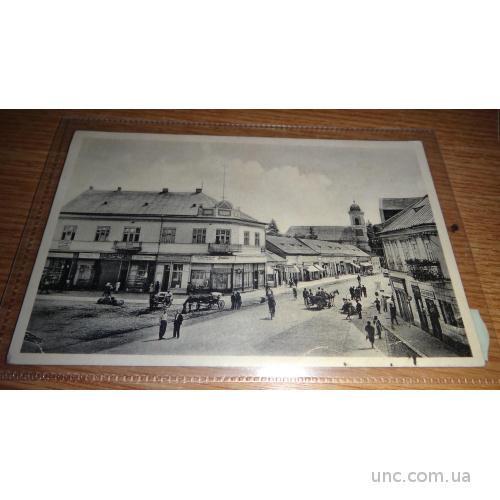 Хуст. ул. Масарика