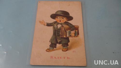 Кадет, серия дети -политики художника табурина в.а.