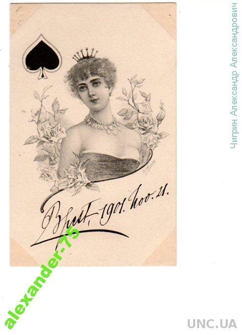 Карты.Дама.Игра.Азарт.Карта.Пика.