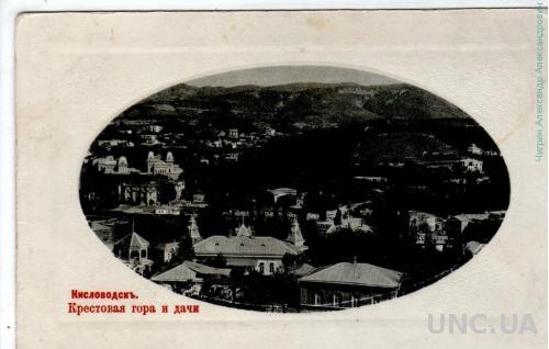 Кавказ.Кисловодск.Рельефная.