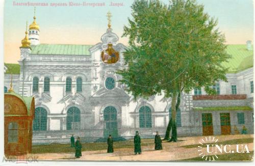 Киев. Благовещенская церковь. Печерской Лавры.