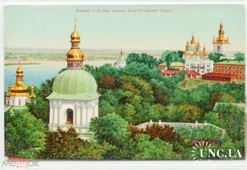 Киев.Ближние и дальние Печерские Лавры.