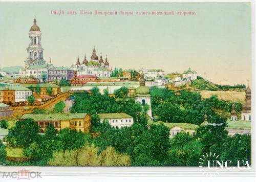 Киев. Киево Печерская Лавры с юго- восточной стороны.