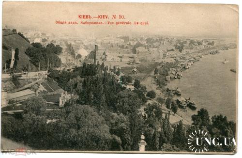 Киев. Красный Шерер.№ 50. Набережная. 1902.