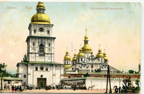 Киев. Михайловский Монастырь. № 124