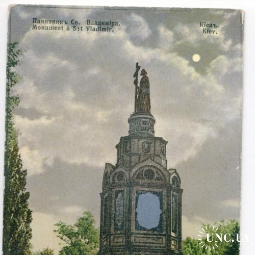 Киев. Памятник Владимиру. Гранберг. Ночь.